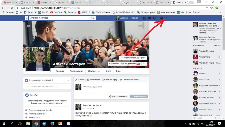 Как создать Страницу Facebook Facebook Business