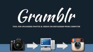 Грамбл
