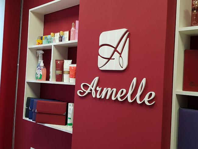 Склад-Armelle