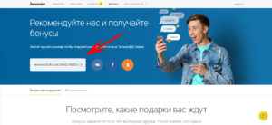 Заработок-в-тинькофф-банк