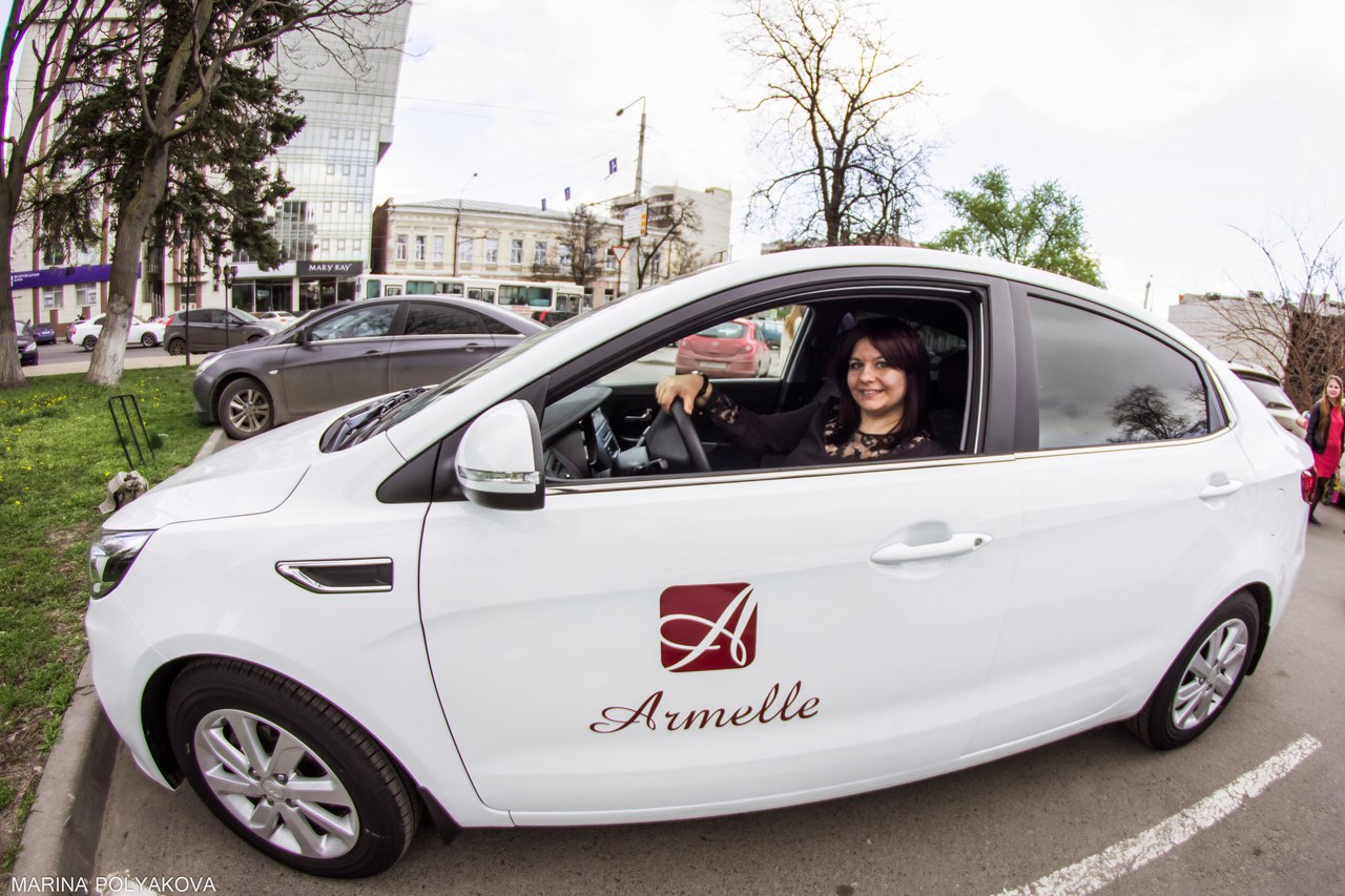 Автопрограмма Armelle