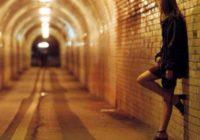 Сетевая проституция